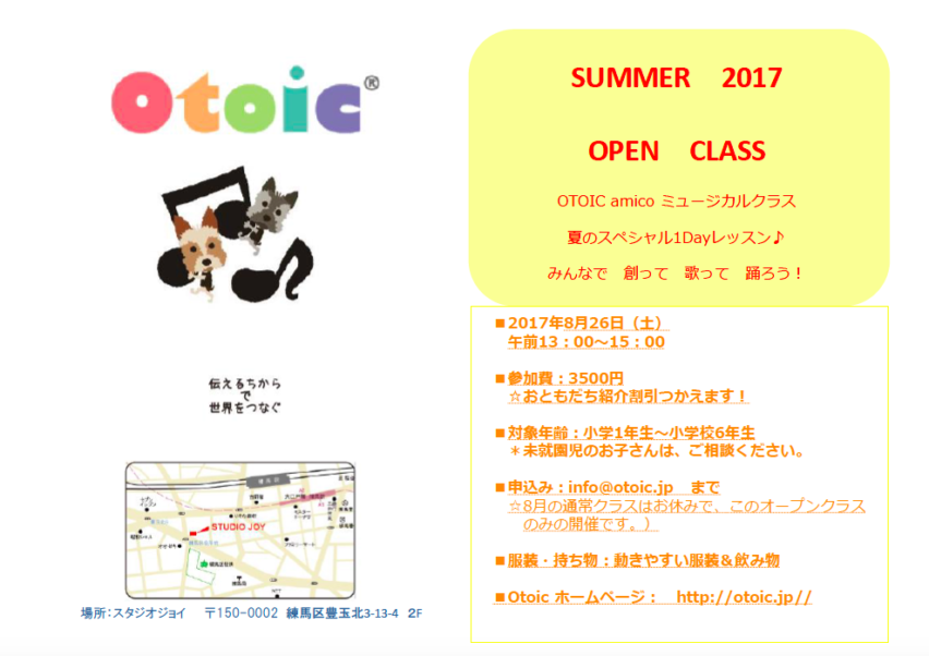 2017/8/26OPENCLASS